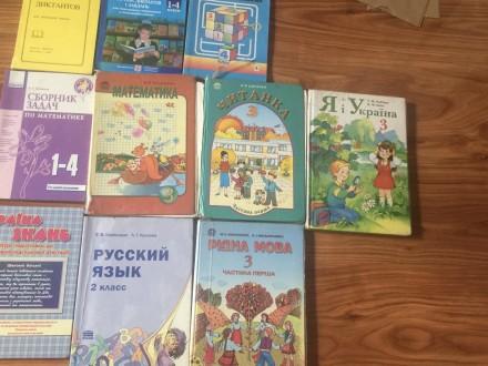 Учебники 1-4  классы. Одесса. фото 1