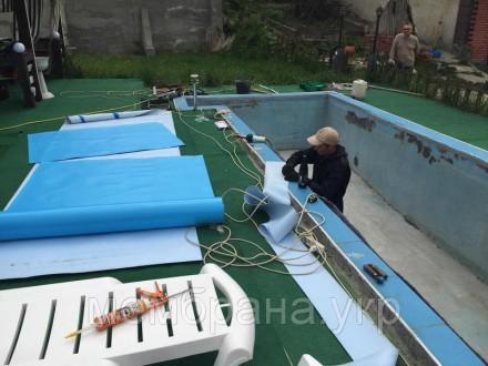 мембрана для басейна. Киев. фото 1