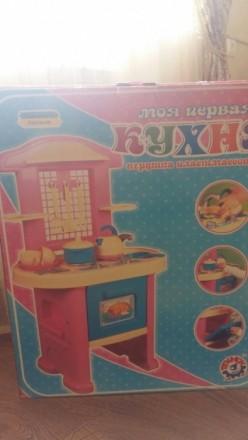 Детская кухня. Харьков. фото 1