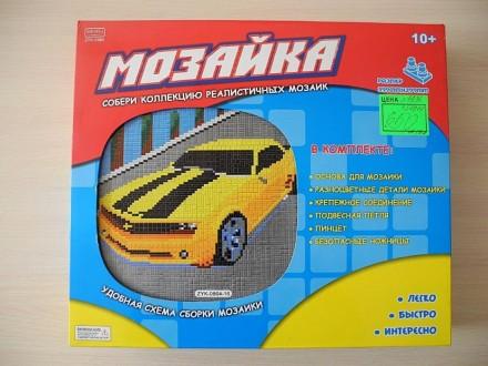 Детская Мозаика ZYK 0864. Луганск. фото 1