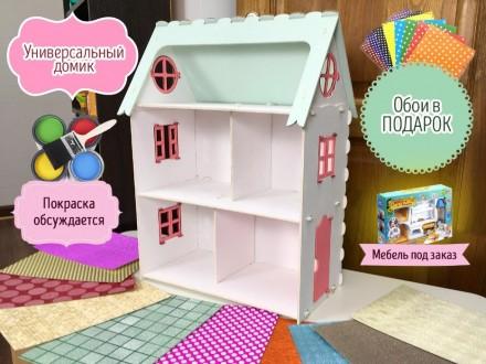 Универсальный развивающий домик для кукол 60см из ЭКО материалов. Каменец-Подольский. фото 1