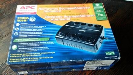 Источник бесперебойного питания APC Back-UPS ES 700VA. Мена. фото 1