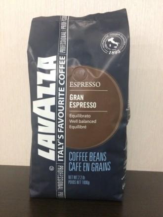 Lavazza Gran Espresso, 1кг. Днепр. фото 1