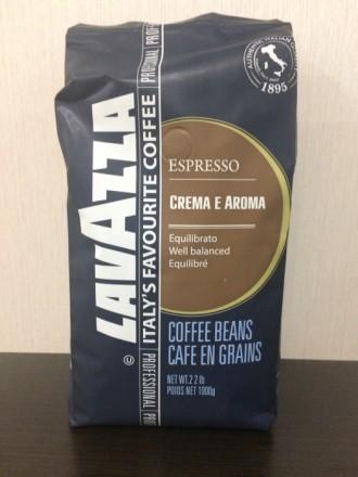 Lavazza Crema e Aroma Espresso, 1 кг.. Днепр. фото 1