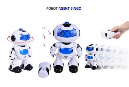 Интерактивная игрушка робот Agent Bingo. Киев. фото 1