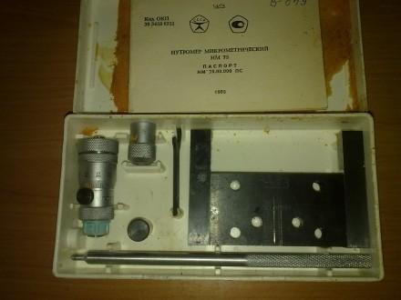 Нутромер микрометрический НМ 50-75мм. Днепр. фото 1