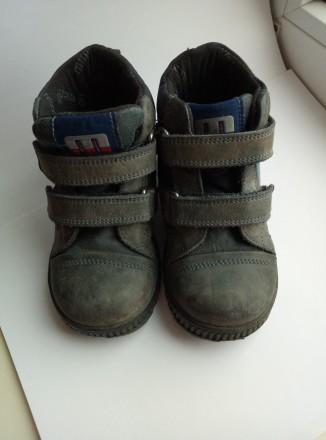 Ботиночки демисезон 22 размер мальчик. Черкассы. фото 1