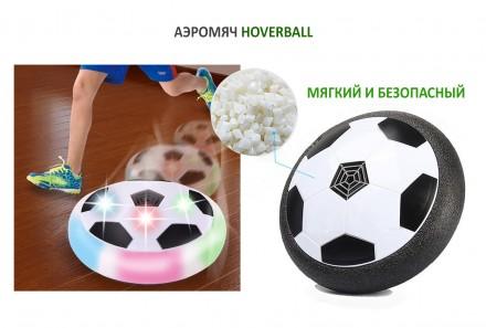 Интерактивная игрушка аэромяч Hoverball c LED подсветкой. Киев. фото 1