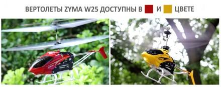 Вертолеты Zyma на дистанционном пульте управления. Киев. фото 1