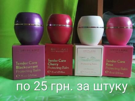 Смягчающее средство с витамином Е и пчелиным воском. Славутич. фото 1