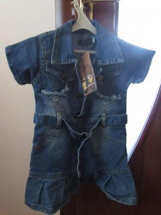 Сарафан джинсовый. Шпола. фото 1