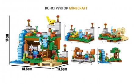 Конструктор MINECRAFT 378 деталей 4 блока. Киев. фото 1