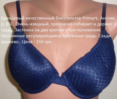Новый брендовый бюстгальтер Primark на тонком поролоне, р. 85С. Николаев. фото 1