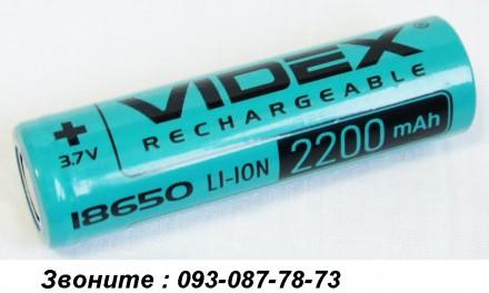 Аккумуляторы литиевые Videx Li-ion 18650  2200mah   Состояние товара : Новый . Одесса, Одесская область. фото 2