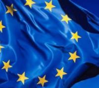 Гражданство ЕС. Паспорт Евросоюза. Киев. фото 1