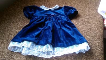 Нарядное платье. Светловодск. фото 1