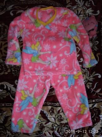 Пижама для девочки. Бердянск. фото 1