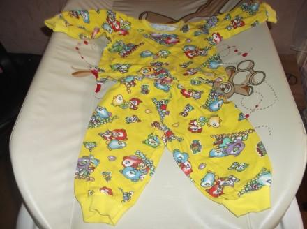 Продам пижаму для мальчика. Кривой Рог. фото 1