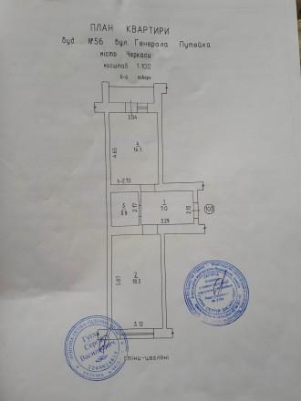 1-комн. квартира, новый сданный дом, ремонт 80%. Черкассы. фото 1