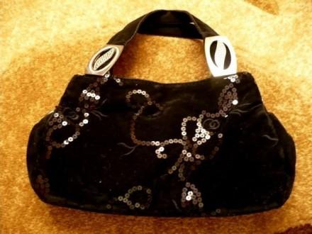 Вечерняя сумочка. Старобельск. фото 1