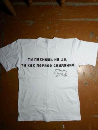 Футболки - купити футболку на дошці оголошень OBYAVA.ua 782422de33738