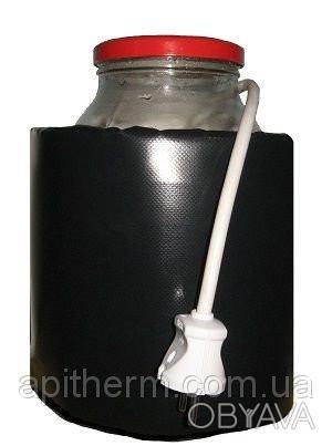 Декристаллизатор, для разогрева мёда в банке 3 л. Безопасный нагрев до +40°С. ТМ. Павлоград, Днепропетровская область. фото 1