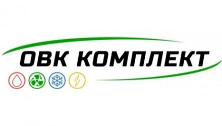 Тепловые вентиляторы Volcano, Wing - VR mini, VR1, VR2, VR3 от дилера. Харьков. фото 1