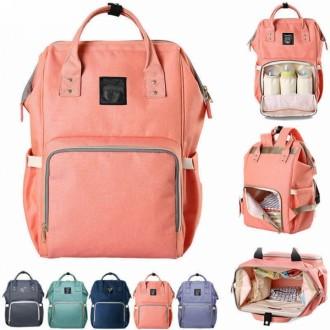Сумка-рюкзак  Mummy Bag 2.0 с USB. Васильков. фото 1