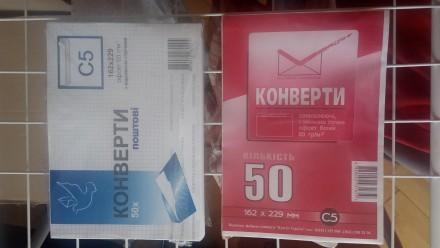 Конверт А5. Киев. фото 1