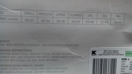 Отличное нижнее белье - Кальсоны (Рейтузы) 36-38, (L) , фактура - средней плотно. Киев, Киевская область. фото 8