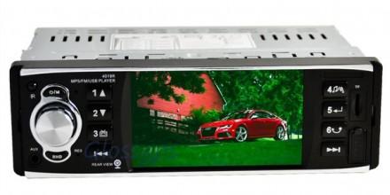 4.1 Дюймовый ЖК-Дисплей Аудио  Видео MP5 Плеер с USB SD AUX Портами  вы все еще. Киев, Киевская область. фото 4