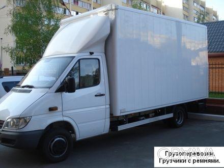 Перевозка грузов любой сложности, услуги грузчиков, квартирные и офисные переезд. Одесса, Одесская область. фото 1