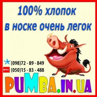 В           нашем интернет магазине                     P     u     m     b    . Кривий Ріг, Дніпропетровська область. фото 3