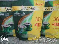 Кофе Jacobs Monarch (Якобс Монарх) оригинал! 400 гр. Днепр. фото 1