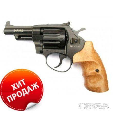 Вороненый револьвер с буковой рукоятью Safari РФ-431М предназначен для спортивно. Запорожье, Запорожская область. фото 1