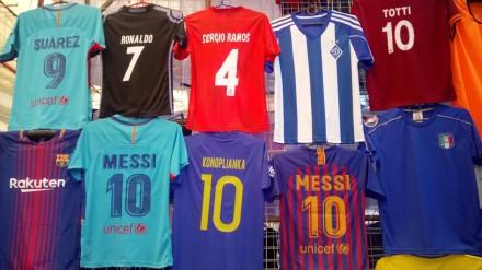 Всё для футбола.Подробнее на нашем сайте http://da-rim.com   Оплата при получен. Одесса, Одесская область. фото 5