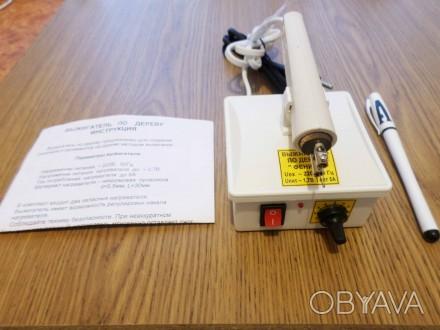 Продам прибор для выжигания по дереву.  Выжигание производится  петлевым жалом и. Запоріжжя, Запорізька область. фото 1