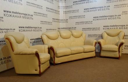 Продам Б/У кожаную мебель с Германии. Новая Одесса. фото 1