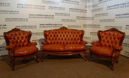 Продам Б/У кожаную мебель с Германии. Моршин. фото 1