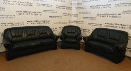 Продам Б/У кожаную мебель с Германии. Житомир. фото 1