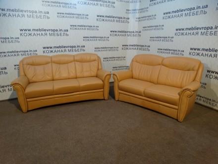 Продам Б/У кожаную мебель с Германии. Киев. фото 1