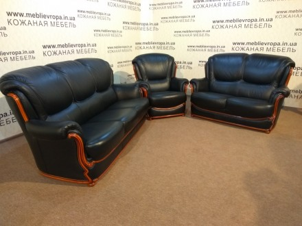 Продам Б/У кожаную мебель с Германии. Одесса. фото 1