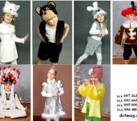 Детские карнавальные костюмы только новые от 170грн(гномики)от 195грн(овощи,фрук. Киев, Киевская область. фото 5