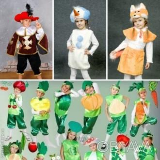 Детские карнавальные костюмы только новые от 170грн(гномики)от 195грн(овощи,фрук. Киев, Киевская область. фото 1