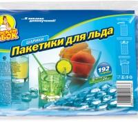 Пакеты для льда. Николаев. фото 1