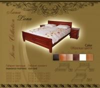 Кровать Лана. Одесса. фото 1