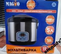 Мультиварка Magio MG414BL, новая, 5 л, 900 Вт, 10 программ. Киев. фото 1