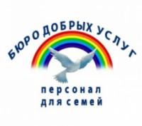 Няня, учитель, репетитор в  Донецке.. Донецк. фото 1