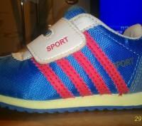 Кроссовки для мальчика. Херсон. фото 1
