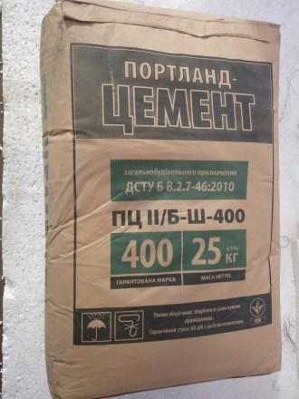 Цемент м400. Чернигов. фото 1